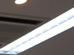 ルーバー付き蛍光灯