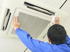 天井取付型エアコン(簡易清掃)